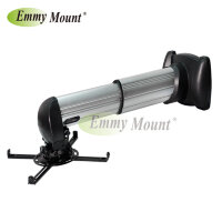 NB Emmy Mount M6-1400 кронштейн для проектора